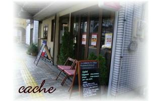 Cache5
