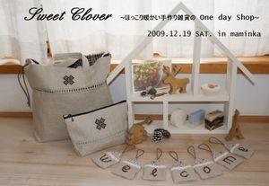 Sweet_clover4moji