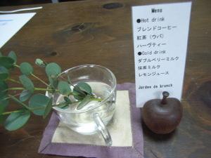Jcafe1